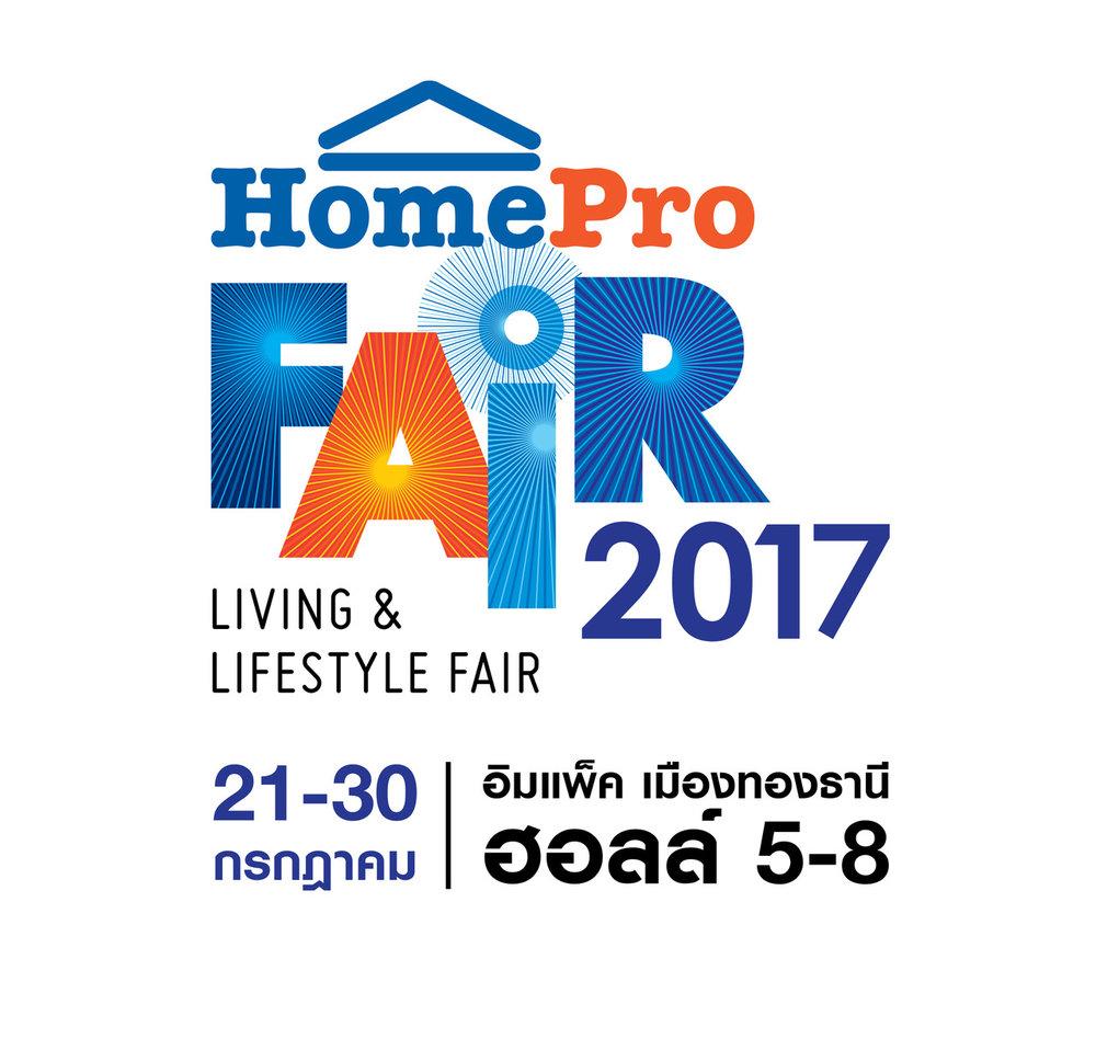 HomePro Fair#2