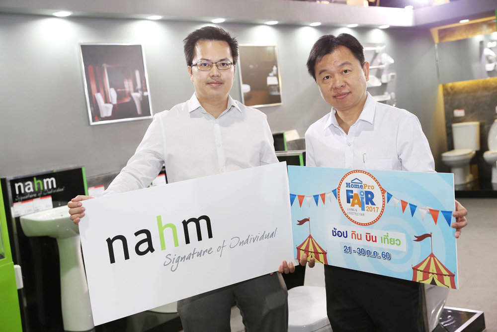 nahm-HomePro Fair2017