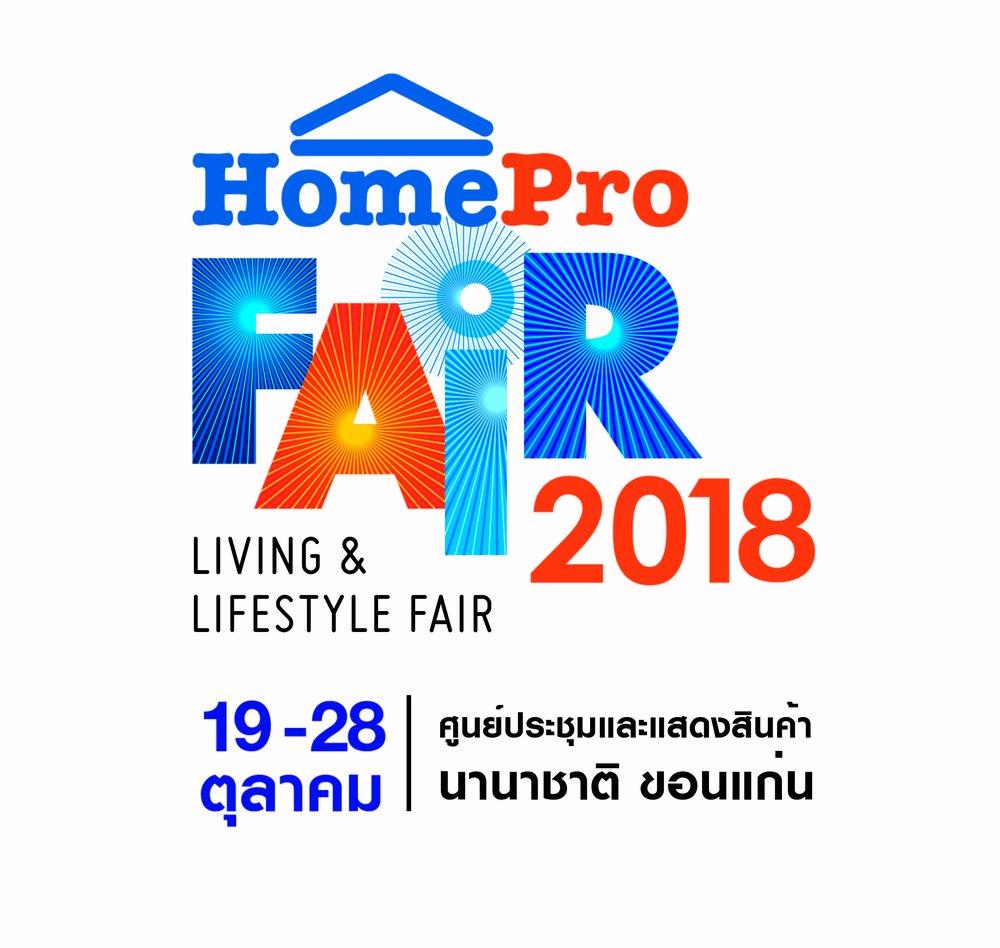 HomePro Fair2018 ขอนแก่น