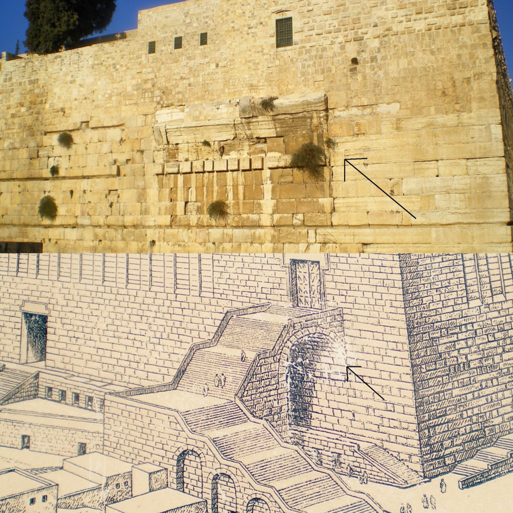 Top: (author photo) Robinson's arch today. bottom: rendition found at Jerusalem ARCHAEOLOGICAL park in Jerusalem