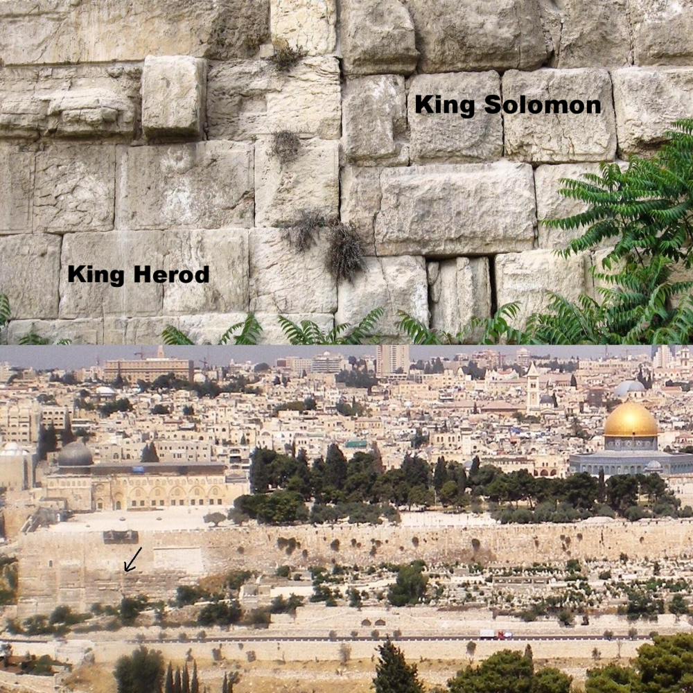 top: close up of the seam. Bottom: (Author Photo) in relation to the Dome of the Rock
