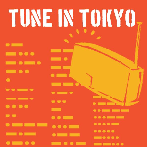 tune in tokyo_DVLCAS.jpg