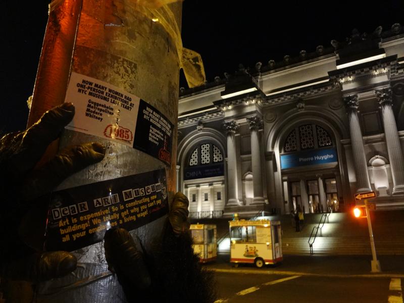 30th Anniversary Campaign, NY, 2015
