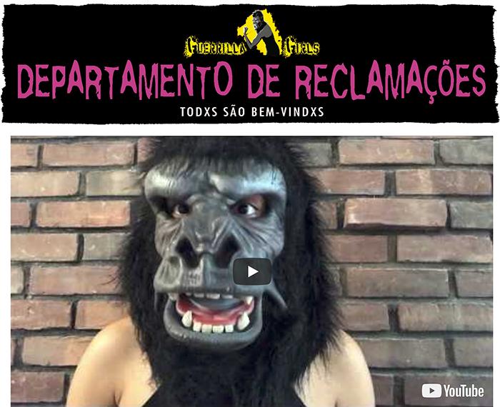 http://departamentodereclamacoes.com