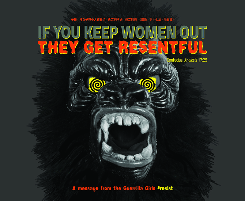 2018GuerrillaGirls_WomenGetResentful-700pxat300dpi.jpg