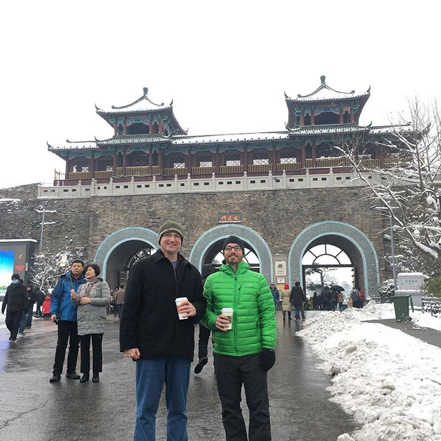 Largest walled city in the world. The Nanjing Great Wall was built by the Ming Dynasty in 28 years starting in 1366.