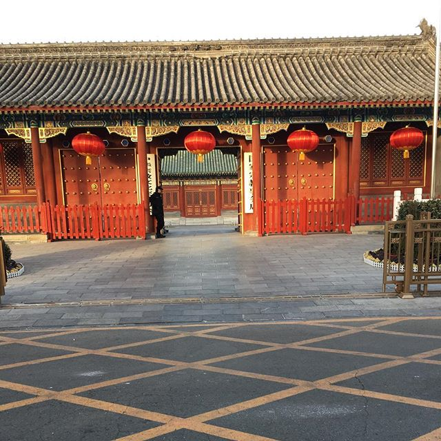 Birth place of the last Emperor in the Hutong's of Shichahai. #mogotani
