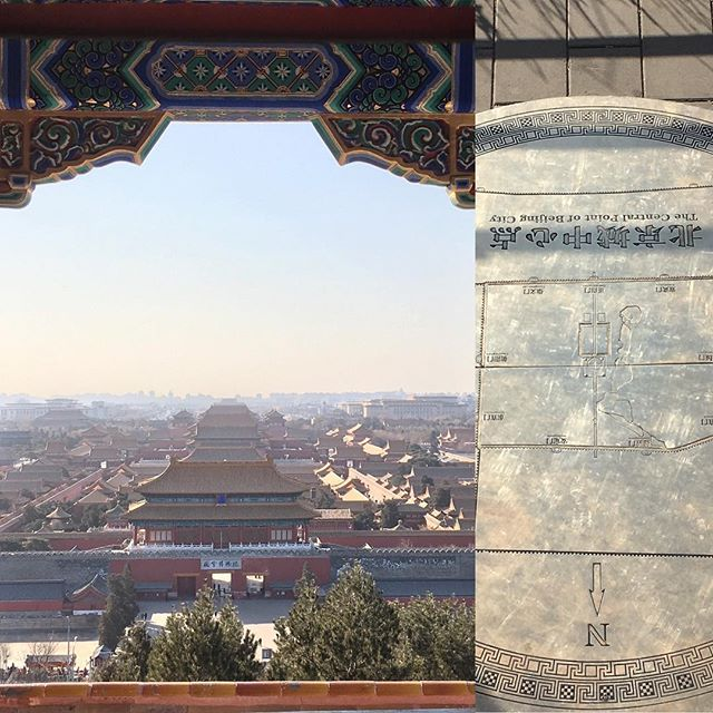 View of the Forbidden City from the highest point, center and at the Pagoda of the Buddha of happiness and prosperity. To see this unexpected was life shifting. #makehappy #mogotani