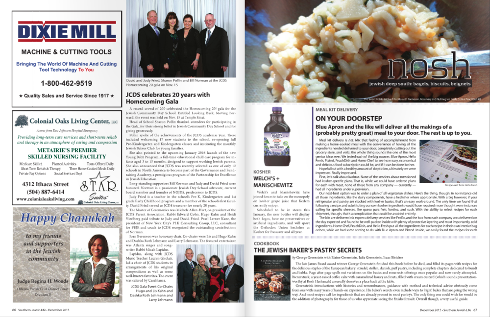 The Jewish Star, December 2015;  Mention of the new Welch's/Manishewitz grape juice