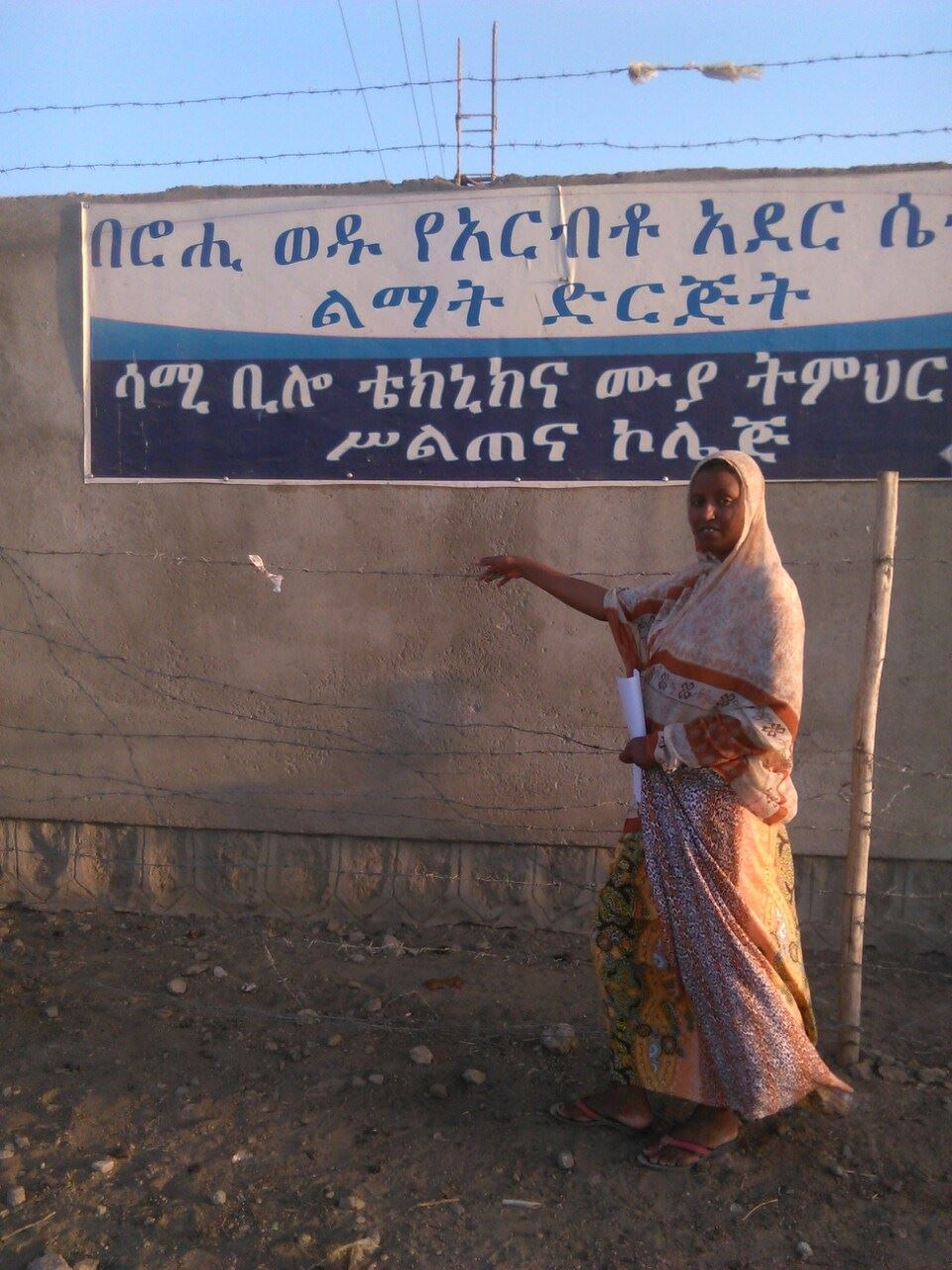 Fatuma at Rooci Waadu office in Awash Town, Afar region