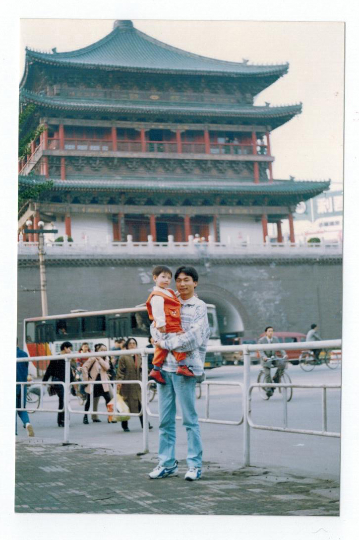 Me and Dad at the Bell Tower in Xi'an, 1995