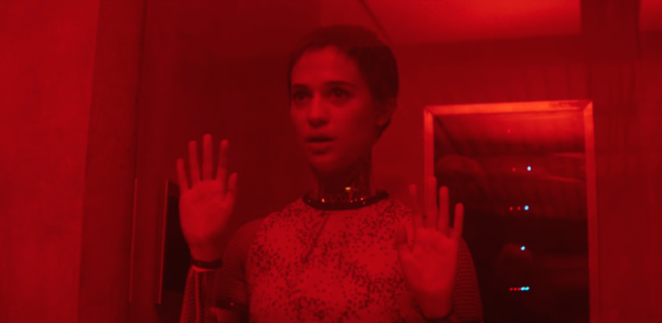 Ex-Machina-Red-Room.png