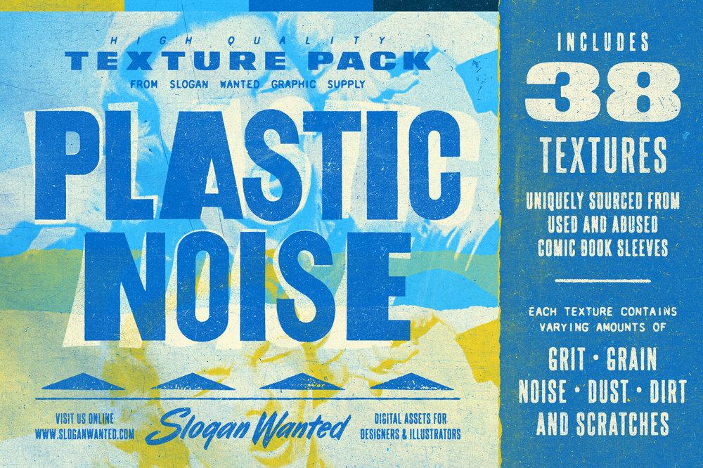 Plastic Noise | Texture Pack