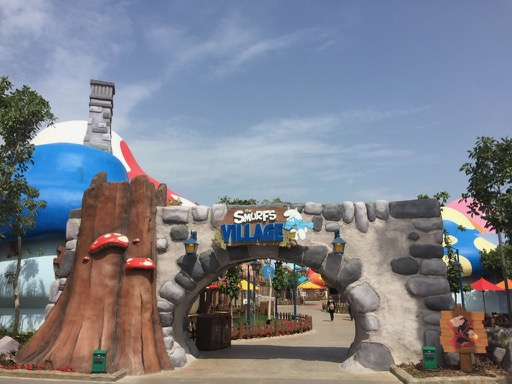 smurf village entrance dubai parks and resorts