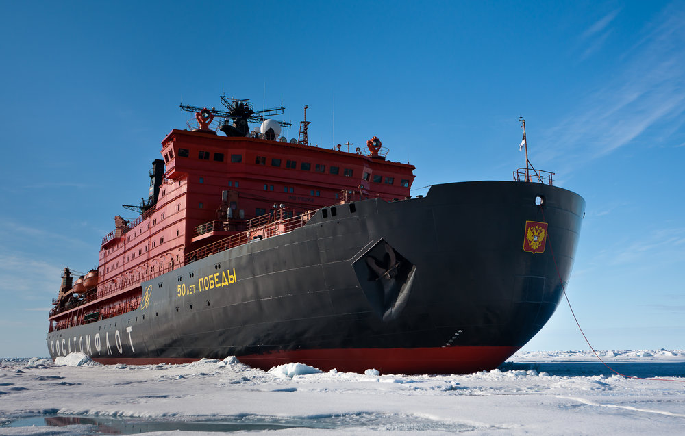 Your good ship, the icebreaker 50 Years of Victory