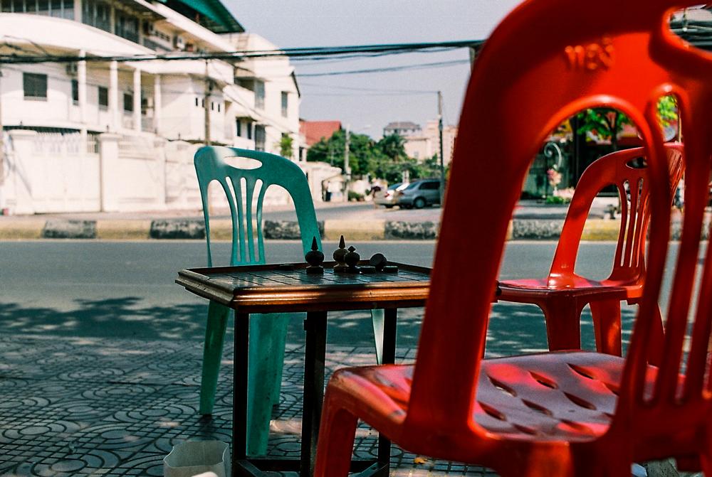 Games,-Phnom-Penh,-Cambodia.png