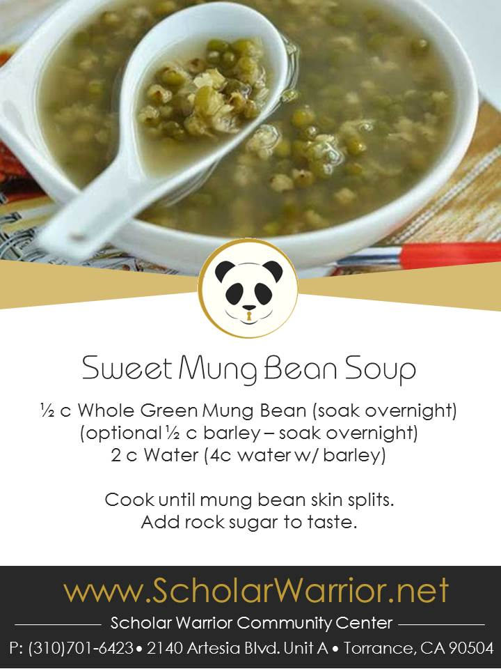 Sweet Mung Bean Soup.jpg