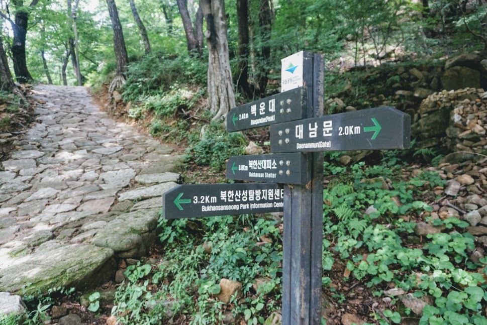 following the trail while hiking in bukhansan national park