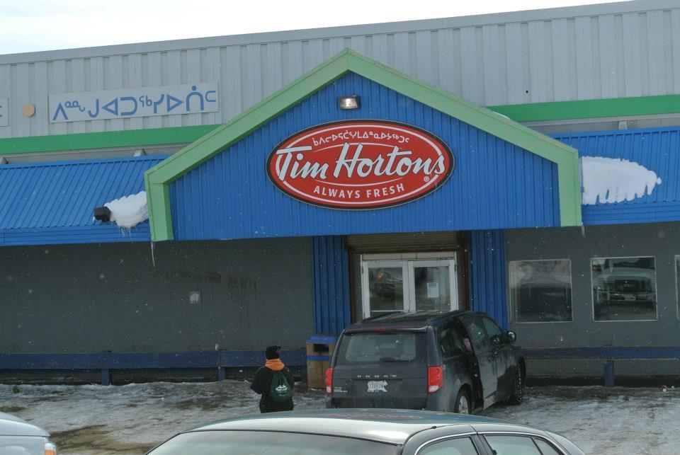 The Tim Horton`s in Iqaluit, Nunavut.