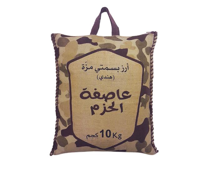 Asefat_Alhazm_10_2.png
