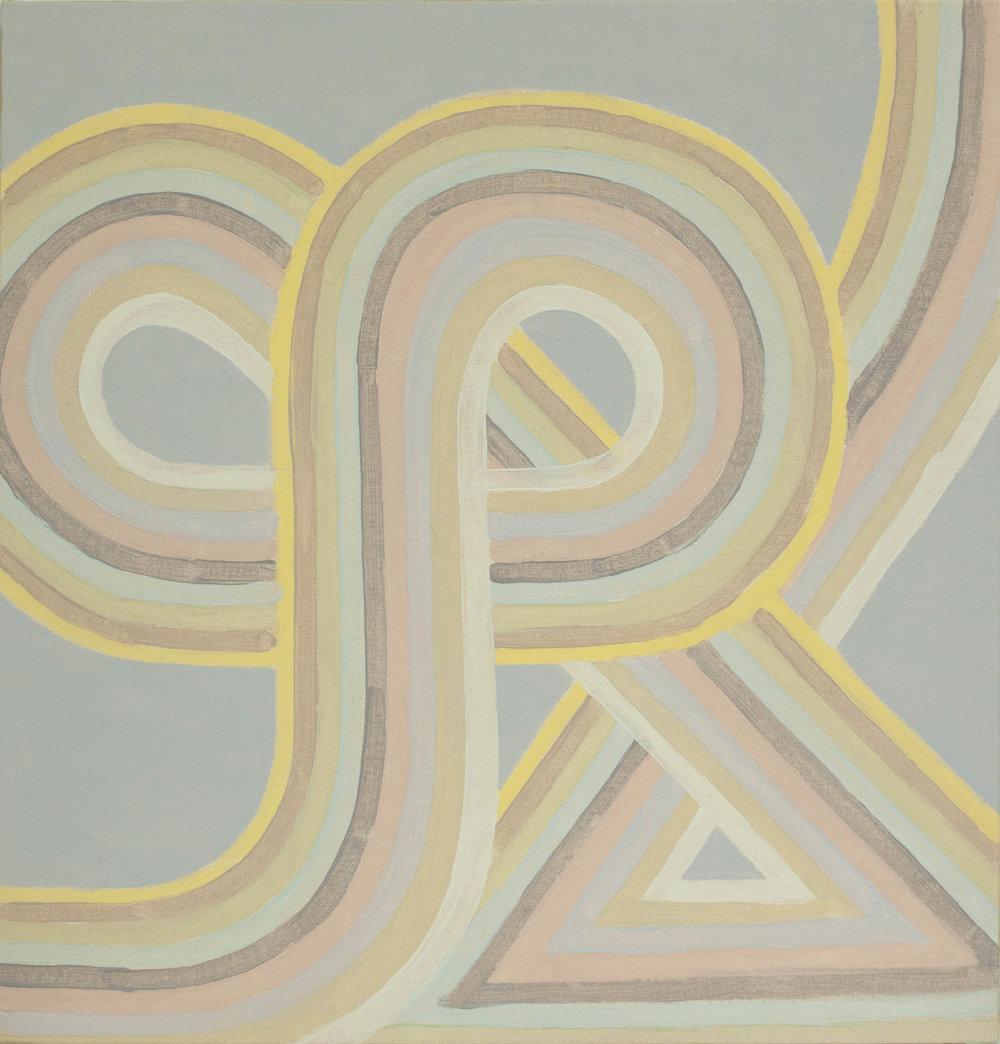 Brooke Monte-Conduit #4-17_x17.5_-oil on canvas-2017-$850.jpg
