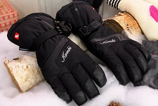 Battery Powered Gloves
