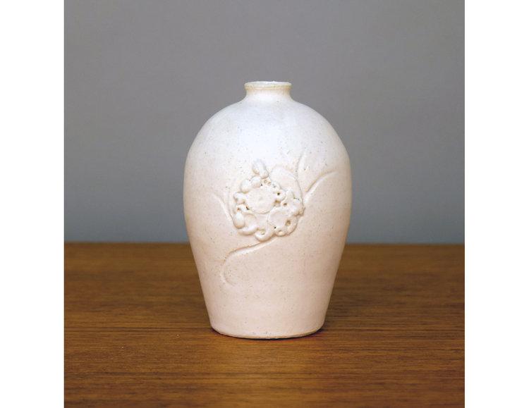 Small Mid Century Ceramic Bud Vase Signed Sale Price 15