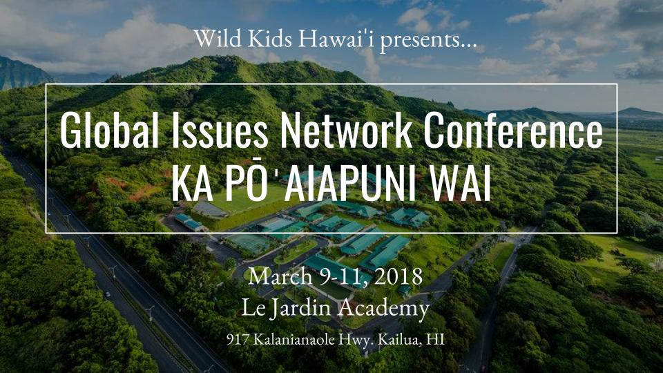 Hawai'i GIN Conference 2018_ Welcome Packet [UPDATED].jpg