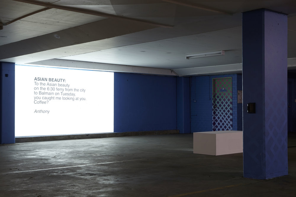 Looking at you , 2014, single-channel HD video, installation view,  THE CLOSED DOOR / THE OPEN DOOR  (with Justin Balmain), 2014, Alaska Projects, Sydney. Photo: Zan Wimberley. Copyright JD Reforma
