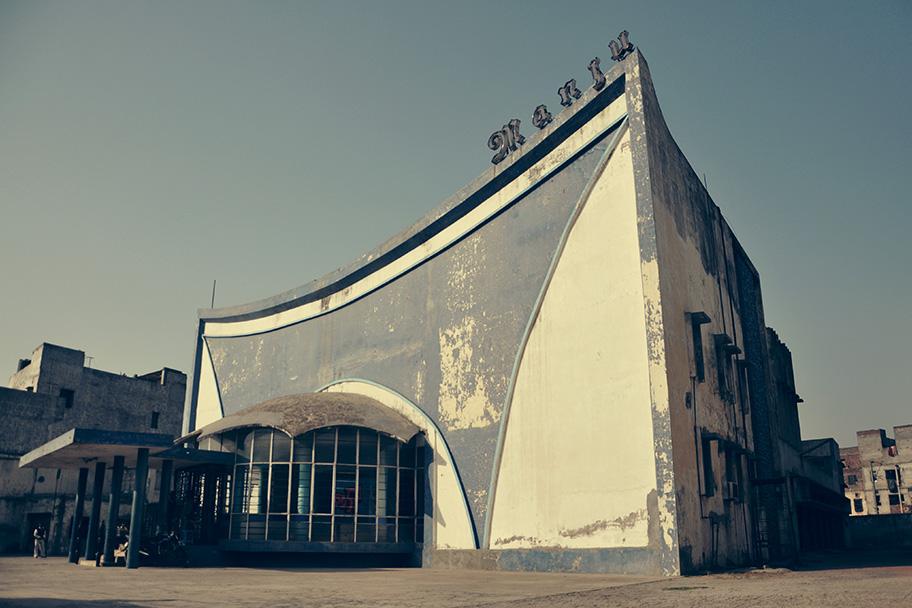 Manju Cinema, Ludhiana (1945-Present)