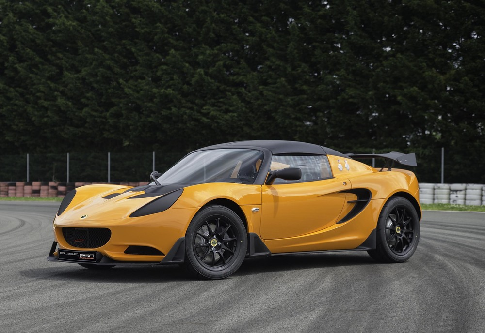 Elise Cup 250 R Static Front.jpg