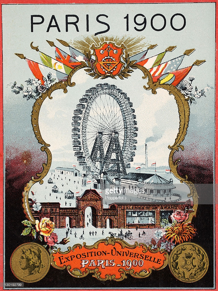 Paris_exposition_poster_1900.jpg
