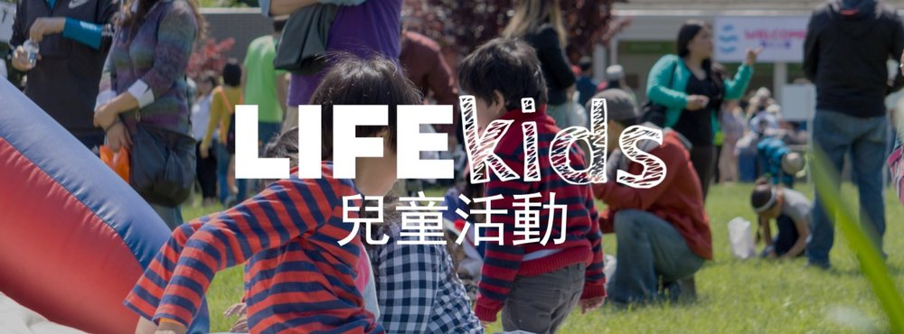 LifeKids - Chinese