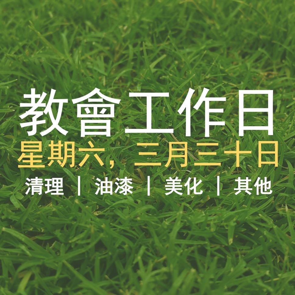 Instagram_Chinese (3).jpg