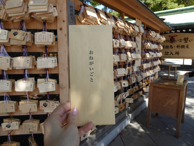 Prayers at Meiji Jingu Shrine
