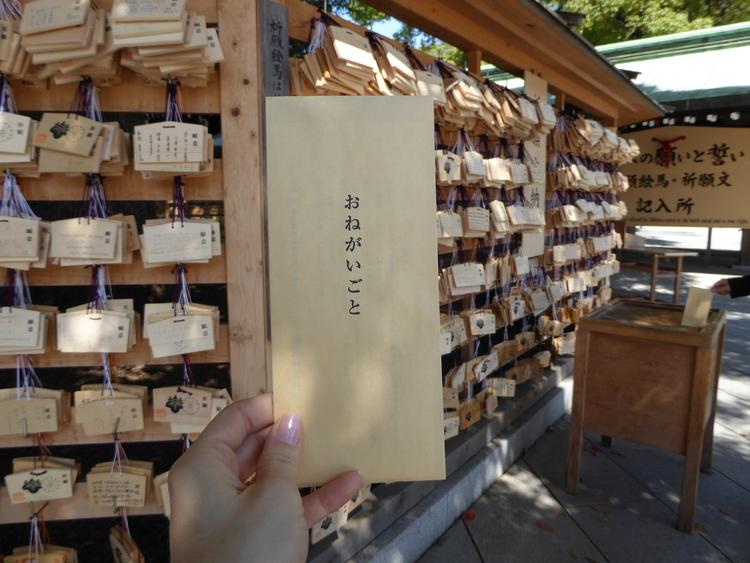 Prayers at Meiji Jingu Shrine
