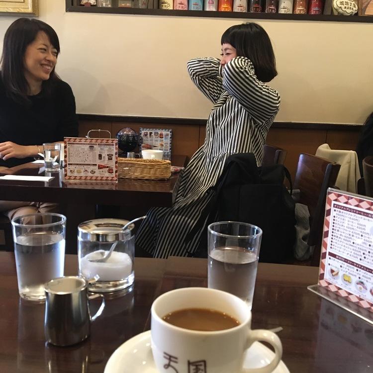 Coffee of Tengoku