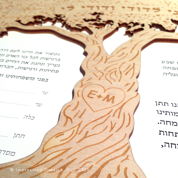 impression_judaica_ketubah_mosh_crop.jpg