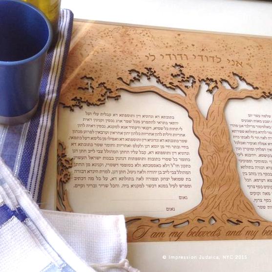 impression_judaica_ketubah_zvi_crop.jpg
