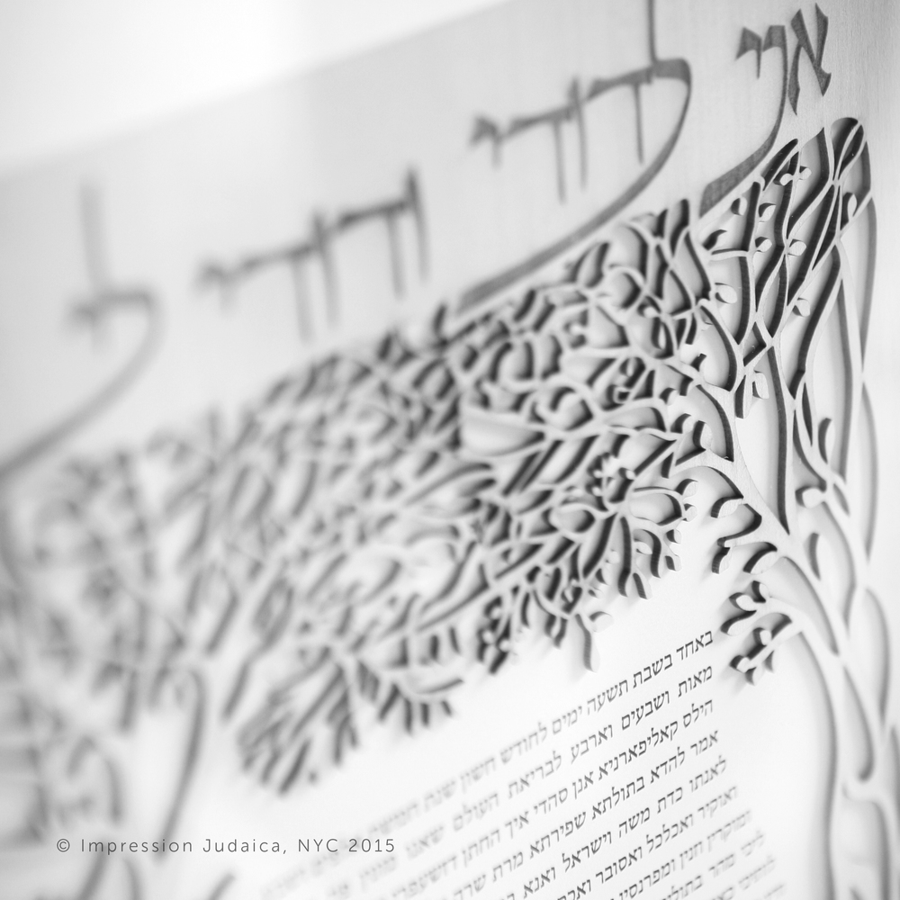 impression_judaica_ketubah_crop.jpg