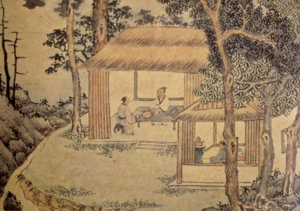 Tea Party , Wen Zhengming (  1470–1559), National Palace Museum, Taipei.