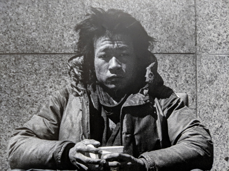 Tehching_outside.jpg