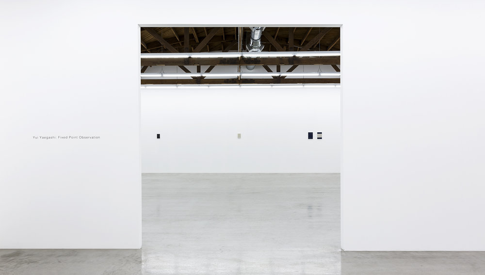 Installation view of Yui Yaegashi's small subtle paintings.
