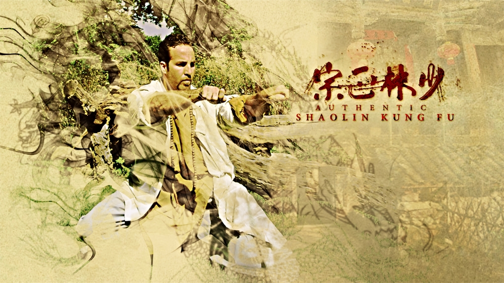 248ed2cdf Smoke wallpaper — authentic shaolin kung fu