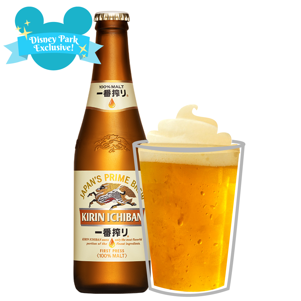 Kirin-Frozen-Draft-Beer-Epcot-World-Showcase-Japan-Kabuki-Cafe-Walt-Disney-World.jpg
