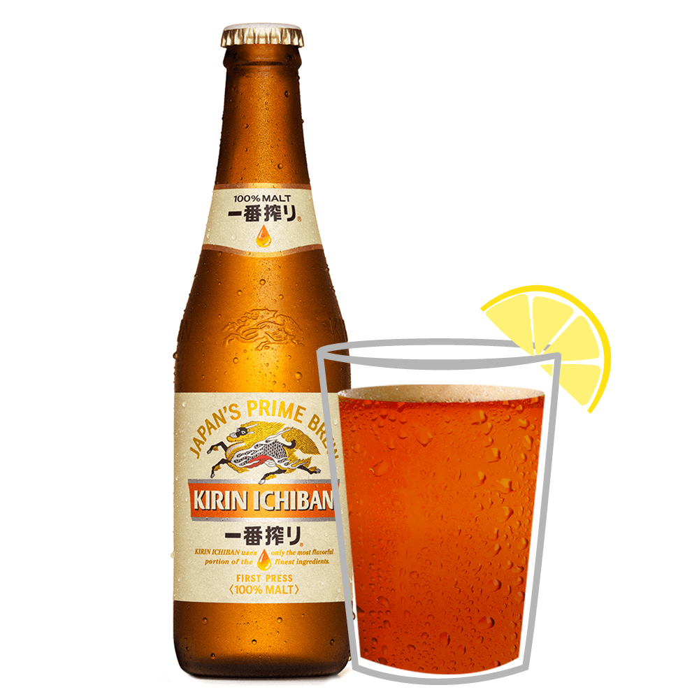 Beer-Shandy-Kirin-Epcot-World-Showcase-Japan-Tokyo-Dining-Walt-Disney-World.jpg