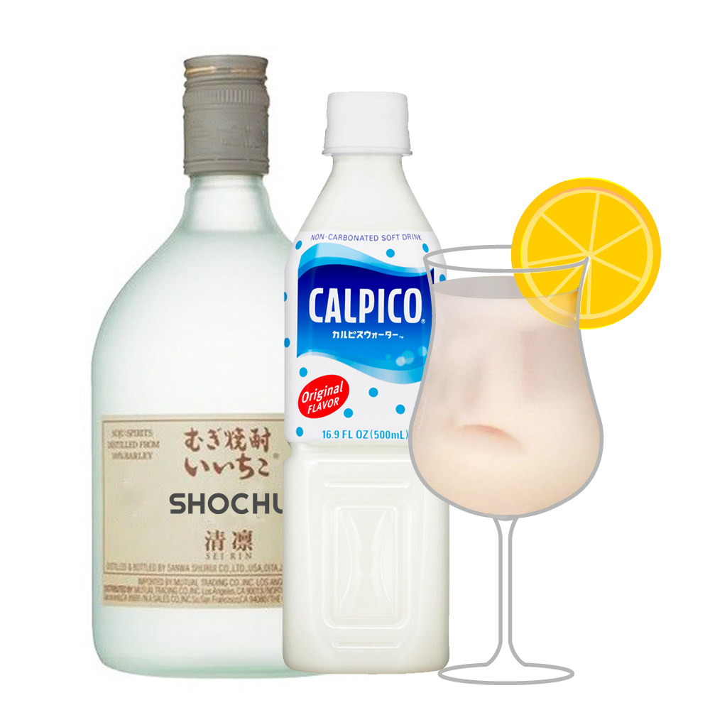 Calpico-Banana-Fizz-Cocktail-Epcot-World-Showcase-Japan-Tokyo-Dining-Walt-Disney-World.jpg