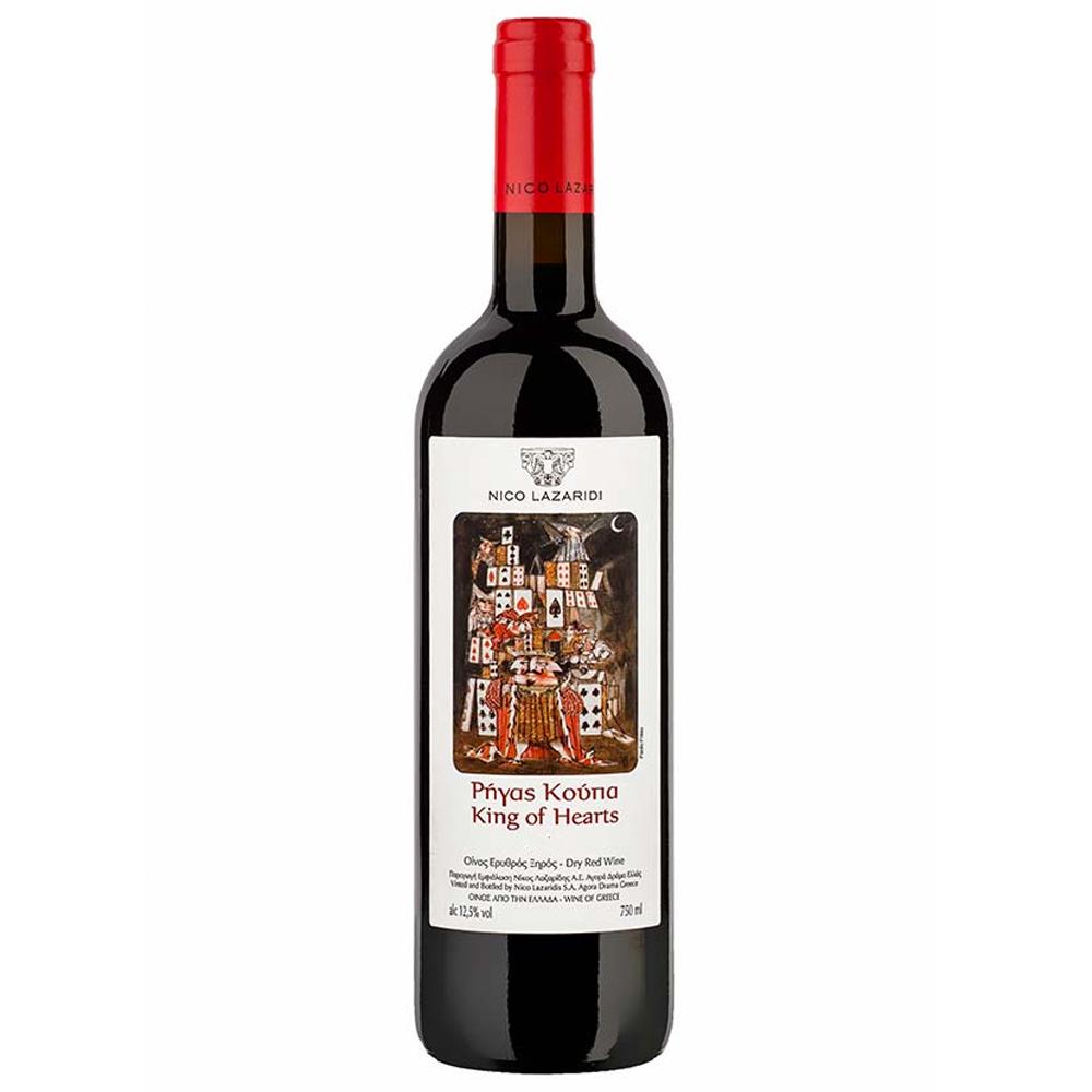 King-of-Hearts-Red-Greece-Wine-Epcot-World-Showcase-Morocco-Spice-Road-Table-Walt-Disney-World.jpg