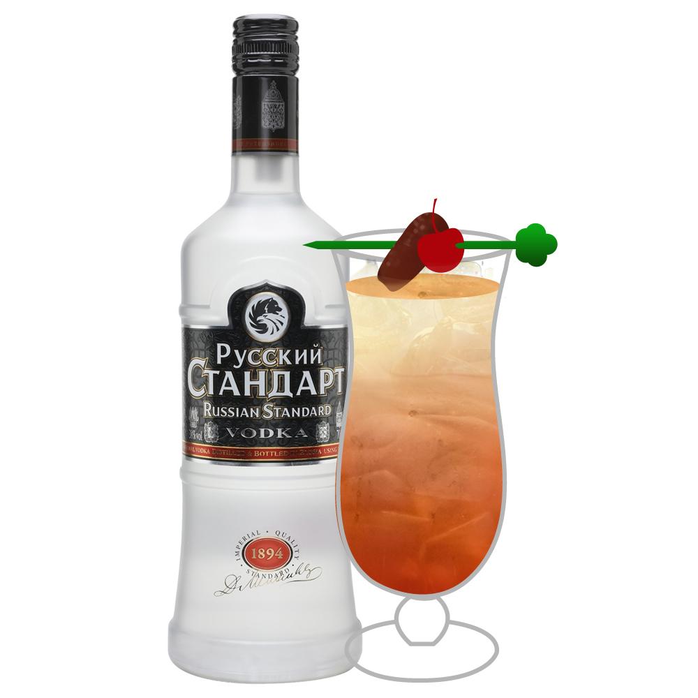 Sahara-Sunset-Cocktail.jpg