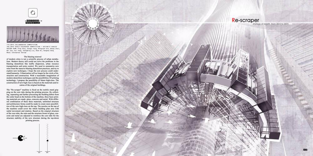 Portfolio-Honghao Deng -120dpi (28).jpg